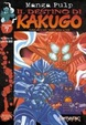 Cover of Il destino di Kakugo 7(di 11)