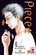 Cover of Piece vol. 5