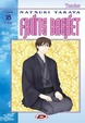 Cover of Fruits Basket vol. 18