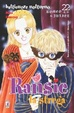 Cover of Ransie la strega Vol. 22