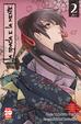 Cover of La spada e la mente vol. 2