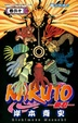 Cover of NARUTO-狐忍- 60