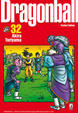 Cover of Dragon Ball Perfect Edition 32