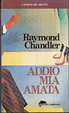 Cover of Addio mia amata