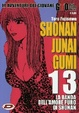 Cover of GTO Shonan Junai Gumi 13