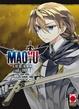 Cover of Maoyu vol. 13