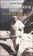 Cover of Giovanni Paolo II privato