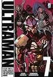 Cover of Ultraman vol. 7