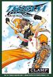 Cover of Tsubasa Character Guide vol. 1