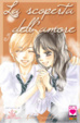 Cover of La scoperta dell'amore vol. 5