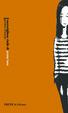 Cover of Il meraviglioso vinile di Penny Lane