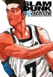 Cover of Slam Dunk vol. 14