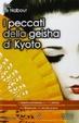 Cover of I peccati della geisha di Kyoto