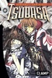 Cover of Tsubasa RESERVoir CHRoNiCLE, Vol. 17