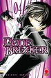 Cover of Code Breaker 04