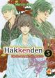 Cover of Hakkenden vol. 5