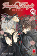 Cover of Vampire Knight Deluxe vol. 16