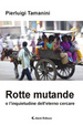Cover of Rotte Mutande