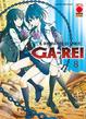 Cover of Ga-Rei Vol. 8