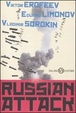 Cover of Russian Attack
