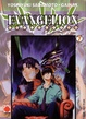 Cover of Evangelion Collection 7