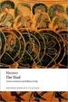 Cover of The Iliad