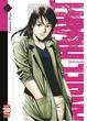 Cover of Angel Heart 2nd Season vol. 10