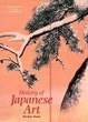Cover of History of Japanese Art