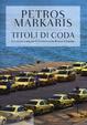 Cover of Titoli di coda