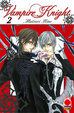 Cover of Vampire Knight Vol. 2
