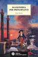 Cover of Massoneria per principianti
