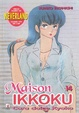 Cover of Maison Ikkoku vol. 14