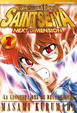 Cover of Saint Seiya Next Dimension vol. 1