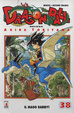 Cover of Dragon Ball Deluxe vol. 38