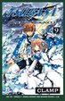 Cover of Tsubasa Reservoir Chronicle vol. 09