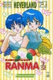 Cover of Ranma 1/2 vol. 44