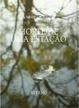 Cover of Morte de uma estação