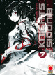 Cover of Knights of Sidonia vol. 7