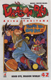 Cover of Dragon Ball Deluxe vol. 42