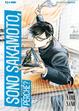 Cover of Sono Sakamoto, perché? vol. 2