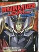 Cover of Mazinkaiser SKL Versus vol. 1