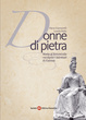 Cover of Donne di pietra