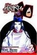 Cover of Hikaru No Go, Volume 2