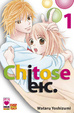 Cover of Chitose etc. vol. 1
