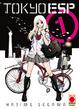 Cover of Tokyo Esp vol. 1