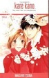 Cover of Kare Kano