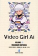 Cover of Video Girl Ai vol. 13