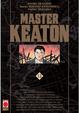 Cover of Master Keaton vol. 12