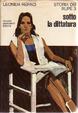 Cover of Storia dei Rupe 3