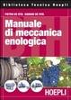 Cover of Manuale di meccanica enologica